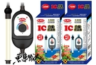 MR.AQUA 水族先生【IC自動控溫器 30W (防爆型)】控溫主機、加溫器、溫控器 魚事職人