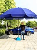 大號超大戶外大雨傘擺攤傘大型商用地攤太陽傘遮陽防曬庭院折疊圓CY『小淇嚴選』