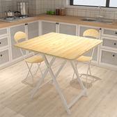 Z-折疊桌家用餐桌吃飯桌簡易4人飯桌小方桌便攜戶外擺攤正方形桌子(70方*74)