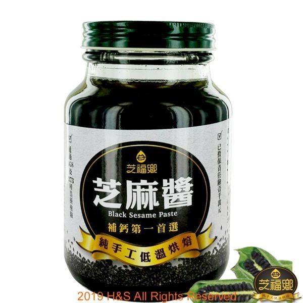 【南紡購物中心】芝福鄉100%純芝麻醬1罐(600克/罐)