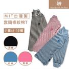 台灣製兒童套頭半高領長袖條紋上衣*3色 ...