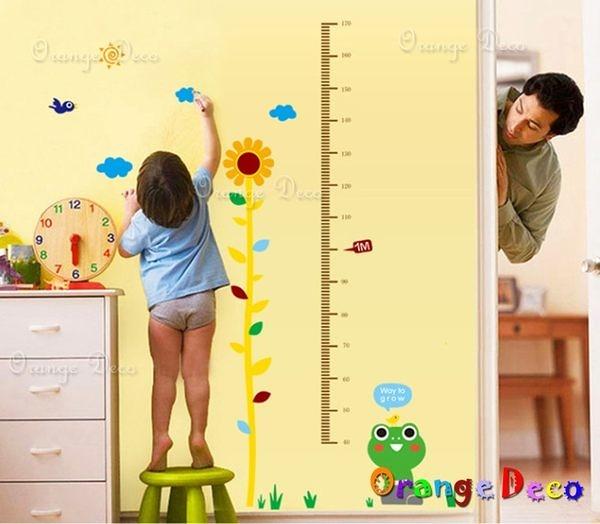 壁貼【橘果設計】太陽花身高尺 DIY組合壁貼/牆貼/壁紙/客廳臥室浴室幼稚園室內設計裝潢