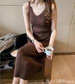 無袖洋裝 2020秋冬新款修身針織吊帶洋裝女背心長裙中長款黑色內搭打底裙 開春特惠