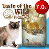 海陸饗宴Taste of the Wild 峽谷河鱒魚燻鮭 愛貓專用 7.0Kg