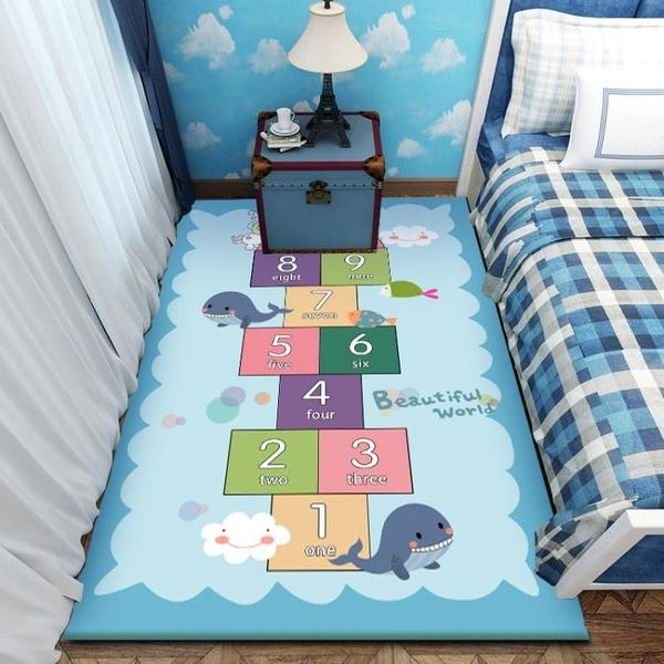 寶寶爬行墊子臥室床邊地毯地毯卡通客廳家用【奇妙商鋪】