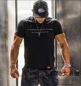 健身服短袖男士運動T恤彈力上衣跑步排汗透氣【時尚大衣櫥】