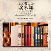 擺件 仿真書假書歐式裝飾書道具書書房書柜家居裝飾品客廳創意擺設 - 古梵希