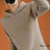 針織外套寬鬆羊毛衫女連帽毛衣打底衫加厚套頭【時尚大衣櫥】