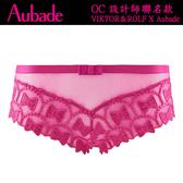 Aubade設計師聯名款M-L蝴蝶結平口褲(桃粉)OC