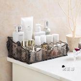 (百貨週年慶)收納盒收納箱居家家 梳妝台透明化妝品收納盒 桌面塑料多格整理盒護膚品XW