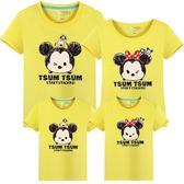 親子裝。米奇家族圓領短袖T恤(爸媽款)  *繪米熊童裝*(AB70403)