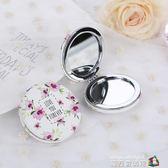 創意化妝鏡馬卡龍隨身便攜補妝雙面鏡迷你摺疊放大小鏡子PU梳妝 魔方數碼館