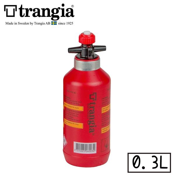 【Trangia 瑞典 Fuel Bottle 0.3L 燃料瓶《經典紅》】506003/汽油瓶/燃油罐/汽化爐/燃料壺