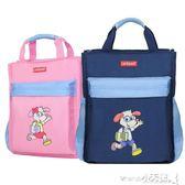 補習袋 美術袋兒童手提包學習袋學生手提袋拎書袋補習袋補課包【小天使】