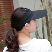 棒球帽 帽子女夏天空頂跑步帽