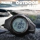 []指南針功能戶外運動手錶 LED登山防水電子腕錶全自動日歷