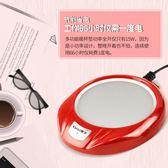 保溫墊家用恒溫寶迷你加熱器電熱保溫底座暖茶水暖奶保溫杯墊
