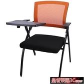 培訓椅 會議培訓椅帶寫字板折疊桌椅一體椅會議室折疊椅一體式記者辦公椅YTL