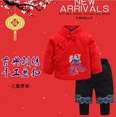 兒童唐裝套裝冬款男女童中式加棉新年衣服寶寶刺繡拜年服小孩禮服