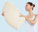 泰國天然乳膠枕頭家用橡膠枕芯男助單人護頸椎阻螨特拉雷成低睡眠