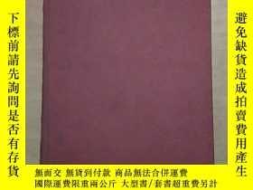二手書博民逛書店geography罕見of the soils of china