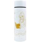 Marimo 細身輕量保溫保冷不鏽鋼隨手瓶 120ml 迪士尼 貝兒 公主房間 白_ FT29601