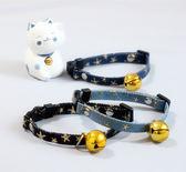 可調節寵物狗鈴鐺項圈泰迪貓咪鈴鐺項鍊