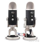 專業電容話筒麥克風 K歌錄音直播 USB直插MIC.YYJ 港仔會社