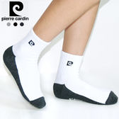 【esoxshop】╭*Pierre Cardin 皮爾卡登 兒童棉襪*保證正品《船型襪/短襪/踝襪/學生襪》
