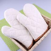 加厚純棉微波爐手套 耐高溫隔熱手套 烤箱烘焙防燙手套 2只裝 春生雜貨