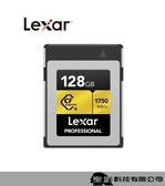 【雷克沙】Lexar CFexpress 128GB Professional Type B 1750MB/s 記憶卡 【公司貨】128G
