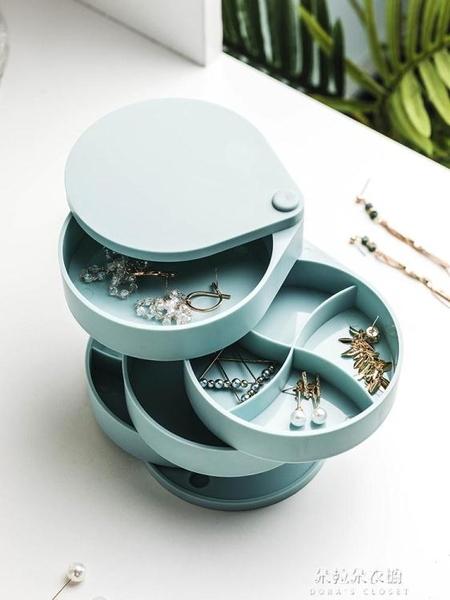收納盒 旋轉耳環首飾收納盒架小精致收拾耳飾飾品網紅 朵拉朵衣櫥