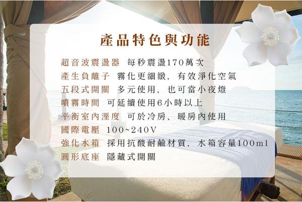 《團購二組優惠專案》SPT SA-013L 尚朋堂 超聲波水氧負離子清淨機 水氧機 香薰機 精油機 加濕機