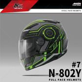 [安信騎士] Nikko N-802Y #7 黑綠 小頭圍 情侶帽 女版 全罩 安全帽 免運 送好禮 N802Y