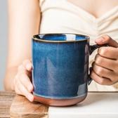 馬克杯 悠瓷大容量個性陶瓷杯子加厚藍色簡約咖啡杯創意水杯家用 - 雙十二交換禮物
