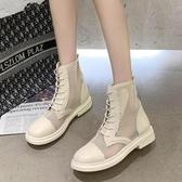 馬丁靴 馬丁靴女春夏季薄款英倫風2020新款百搭短靴網紗透氣夏天鏤空涼鞋 韓國時尚週