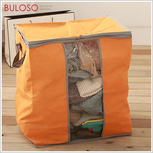 《不囉唆》3色65L竹炭衣物儲存袋 竹碳/收納盒/收納箱/整理箱/收納/儲存(不挑色/款)【A268042】