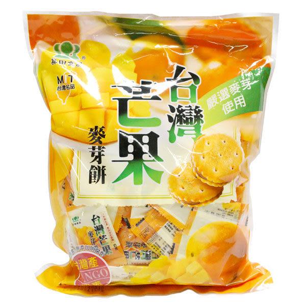 【昇田】麥芽餅(芒果) 500g