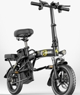 電動車 英格威新國標折疊代駕電動車自行車...