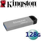 Kingston 金士頓 128G 128GB DataTraveler Kyson DTKN USB3.2 隨身碟