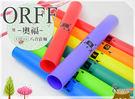 【小麥老師樂器館】8音音筒 (8入裝) 彩色八音桶 八音管 ORFF 奧福【O78】音桶 幼兒樂器 節奏樂器