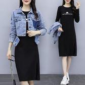 牛仔外套連身裙套裝XL-5XL2019秋裝大碼女裝潮牛仔外套 長袖針織連衣裙套裝R04-6043