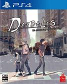 PS4 代達洛斯:黃金爵士樂的覺醒(中文版)