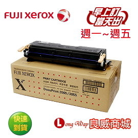 【粉有禮貼紙】Fuij-Xerox 富士全錄 CWAA0711 原廠黑色感光鼓碳粉匣 ( 適用機型: DocuPrint 2065/3055  )