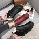 中大尺碼雪地靴冬季媽媽鞋平底加絨中年短靴中老年軟底防滑保暖棉鞋單靴 DR32206【衣好月圓】