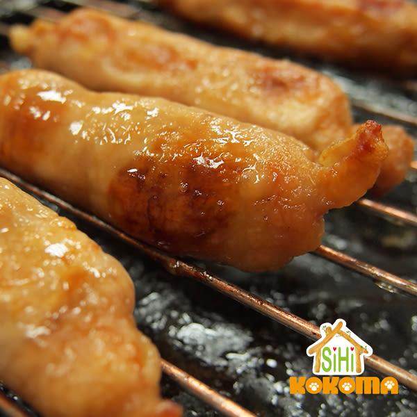 美食饗宴-爆漿雞肉捲(280g±10% /包)【喜愛屋】