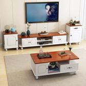 高款地中海電視櫃臥室家具套裝茶幾組合小戶型現代簡約北歐客廳WY 【快速出貨八五折鉅惠】