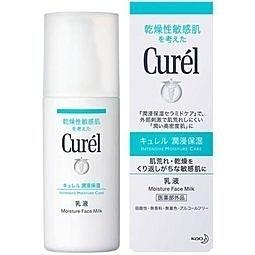 花王 Curel 珂潤 乾燥性敏感肌 潤浸保濕乳液 120ml 全新封膜 效期2022.05【淨妍美肌】