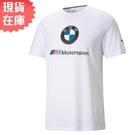 【現貨】PUMA BMW MMS ESS 男裝 短袖 純棉 休閒 賽車 白 歐規【運動世界】59969602
