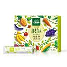 大漢酵素~果萃蔬果酵素粉3公克×30入/...